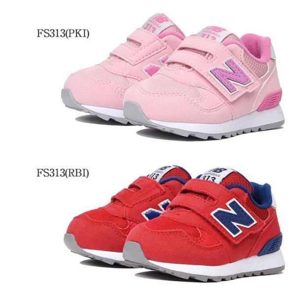 ニューバランス FS313 キッズ 子ども 赤ちゃん スニーカー ブラック ブルー ピンク レッド 子ども靴 ベビーシューズ ファーストシューズ New balance FS313|shop-kandj|03