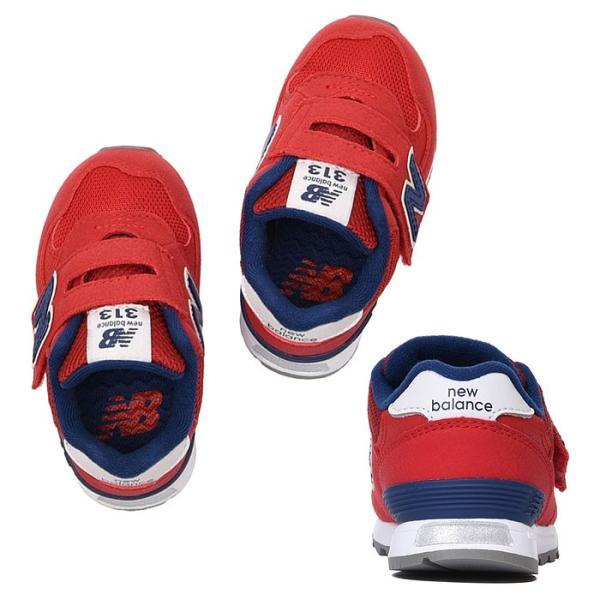 ニューバランス FS313 キッズ 子ども 赤ちゃん スニーカー ブラック ブルー ピンク レッド 子ども靴 ベビーシューズ ファーストシューズ New balance FS313|shop-kandj|05
