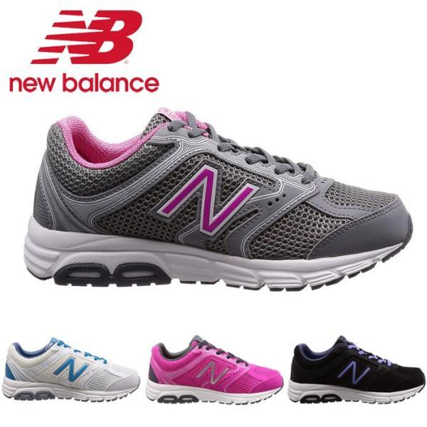 ニューバランス New Balance レディース スニーカー W460 ジョギング ランニング シューズ ブラック 黒 ホワイト 白 ピンク 桃 グレー 灰 普通幅D 靴 shop-kandj