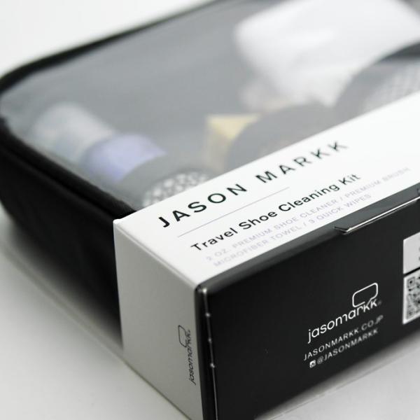 ジェイソンマーク トラベル シュークリーニングキット JASON MARKK TRAVEL SHOE CLEANING KIT スニーカーケア 汚れ落とし 靴磨き スニーカークリーナー|shop-kandj|02
