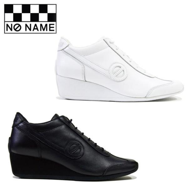 ノーネーム ヨーコ 定番 厚底 スニーカー レディース レザー 黒 ブラック 白 ホワイト BLACK WHITE 婦人靴 NO NAME YOKO JOGGER YOKO-00151 shop-kandj