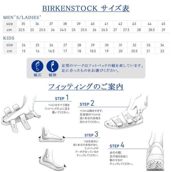 ビルケンシュトック チューリッヒ レディース サンダル コンフォートサンダル 幅狭 ナロー BIRKENSTOCK ZURICH BROWN 050403|shop-kandj|06