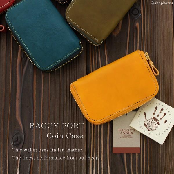 BAGGY PORT 牛革 イタリアンレザー レディース 小さい財布
