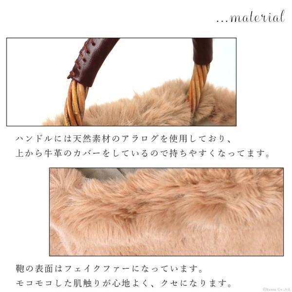 ファーバッグ レディース トートバッグ 秋冬 アラログ 巾着 牛革 Cachellie C6168