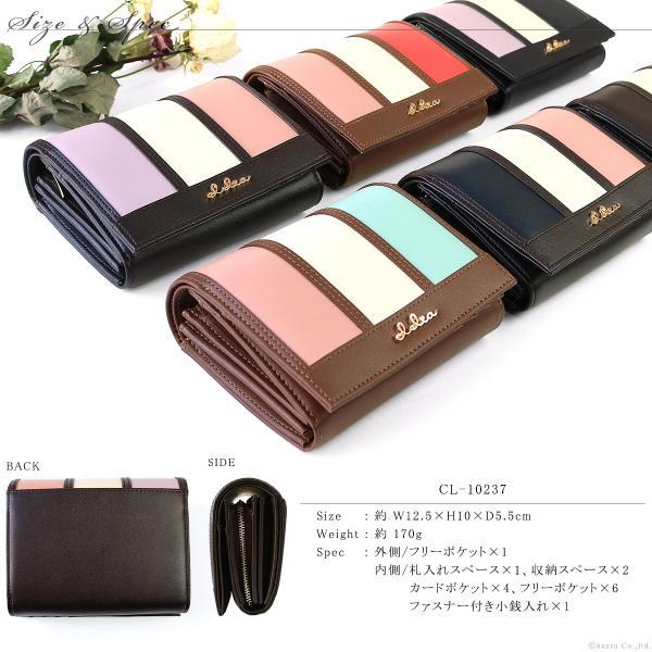 財布 レディース 折り財布 大容量 ストライプ フラップ 大きめ 二つ折り財布 Clelia CL-10237|shop-kazzu|11