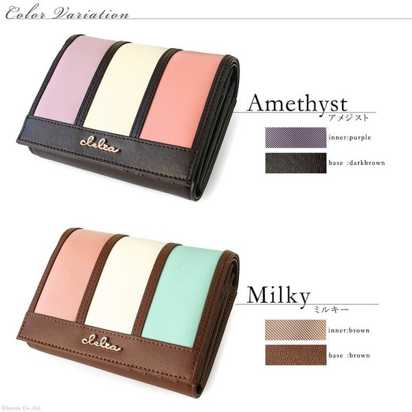 財布 二つ折り財布 レディース 大容量 大きめ ストライプ フラップ 折り財布 Clelia CL-10237|shop-kazzu|12