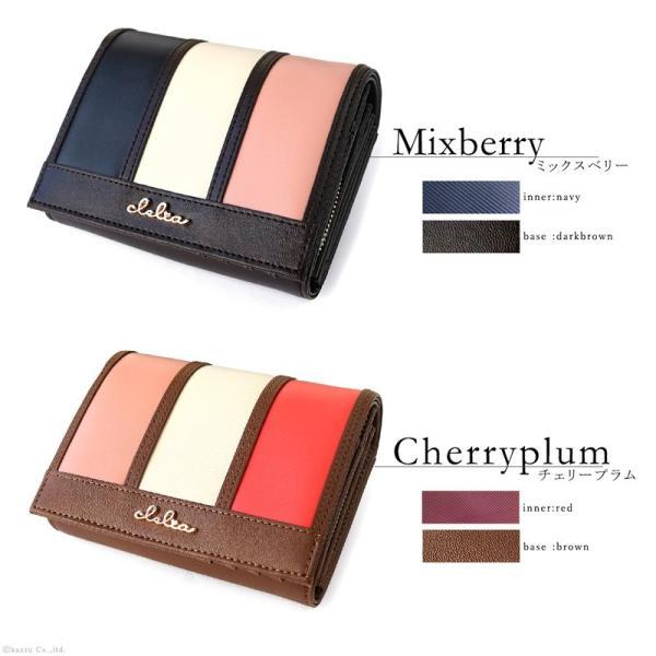 財布 レディース 折り財布 大容量 ストライプ フラップ 大きめ 二つ折り財布 Clelia CL-10237|shop-kazzu|13