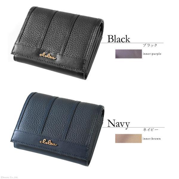 財布 レディース 折り財布 大容量 ストライプ フラップ 大きめ 二つ折り財布 Clelia CL-10237|shop-kazzu|15