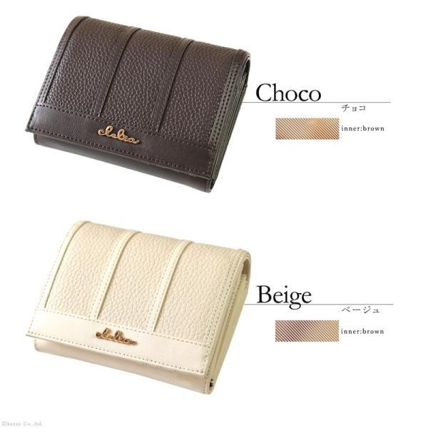 財布 レディース 折り財布 大容量 ストライプ フラップ 大きめ 二つ折り財布 Clelia CL-10237|shop-kazzu|16
