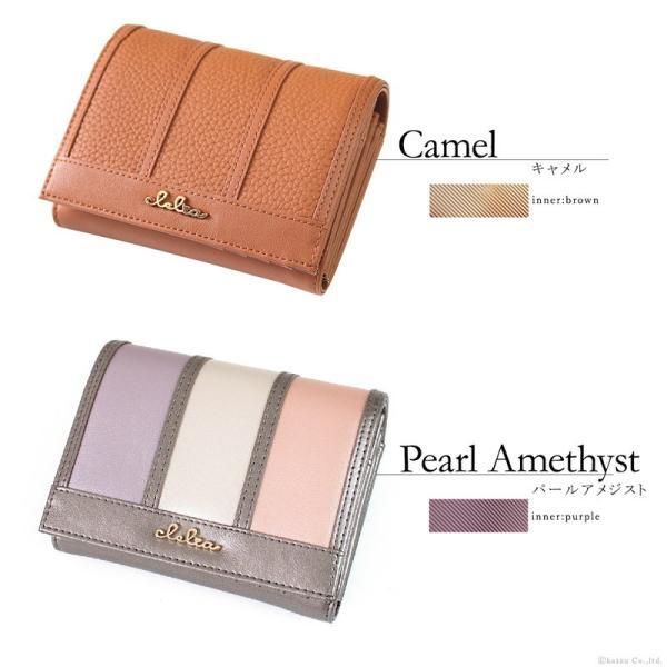 財布 二つ折り財布 レディース 大容量 大きめ ストライプ フラップ 折り財布 Clelia CL-10237|shop-kazzu|17