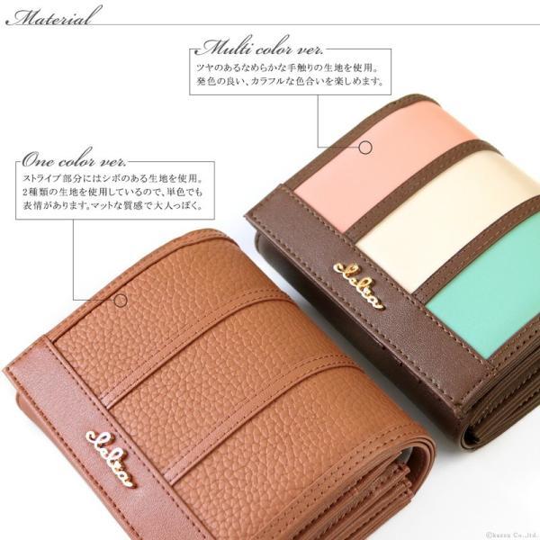 財布 レディース 折り財布 大容量 ストライプ フラップ 大きめ 二つ折り財布 Clelia CL-10237|shop-kazzu|20
