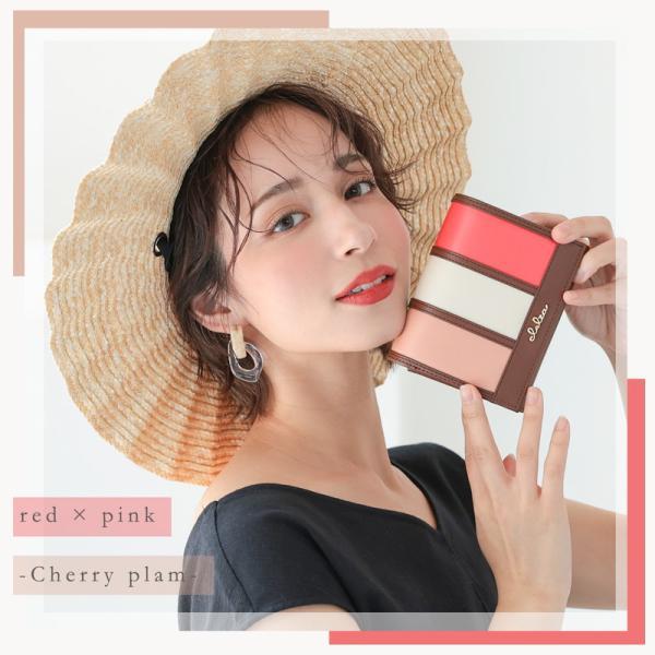 財布 レディース 折り財布 大容量 ストライプ フラップ 大きめ 二つ折り財布 Clelia CL-10237|shop-kazzu|03