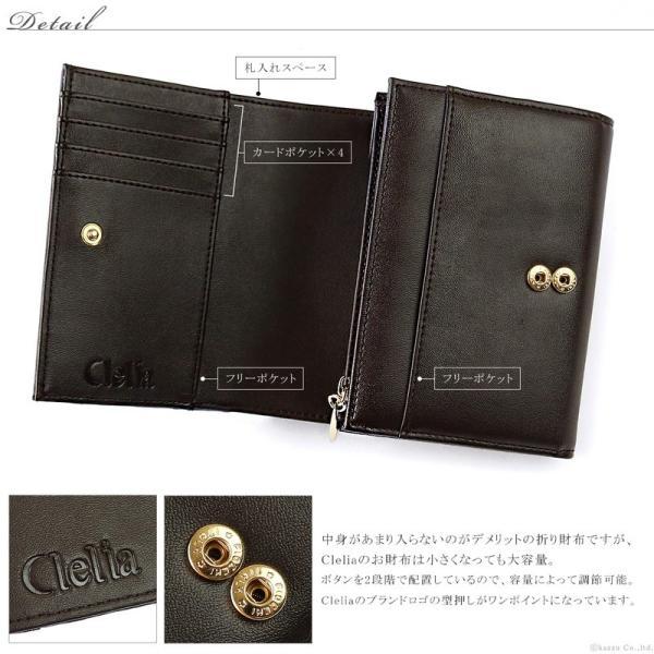 財布 レディース 折り財布 大容量 ストライプ フラップ 大きめ 二つ折り財布 Clelia CL-10237|shop-kazzu|07