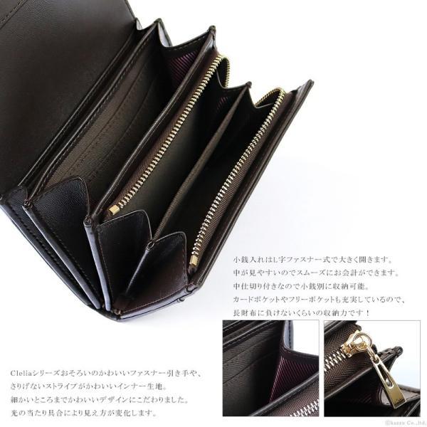 財布 レディース 折り財布 大容量 ストライプ フラップ 大きめ 二つ折り財布 Clelia CL-10237|shop-kazzu|08