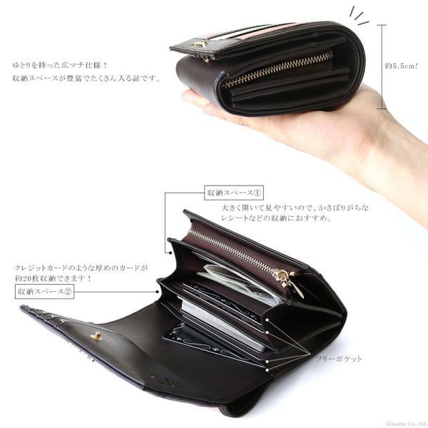 財布 レディース 折り財布 大容量 ストライプ フラップ 大きめ 二つ折り財布 Clelia CL-10237|shop-kazzu|10