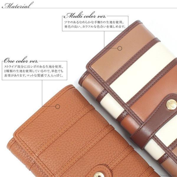 財布 レディース 長財布 二つ折り 大容量 アコーディオン ストライプ 札入れ Clelia CL-10262|shop-kazzu|11