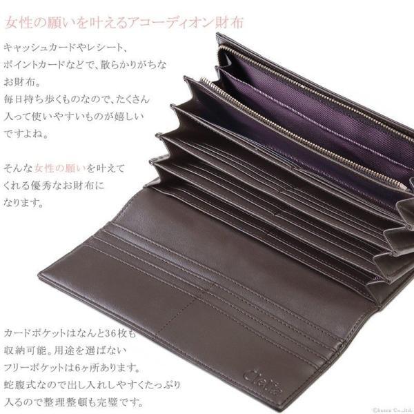財布 レディース 長財布 二つ折り 大容量 アコーディオン ストライプ 札入れ Clelia CL-10262|shop-kazzu|12