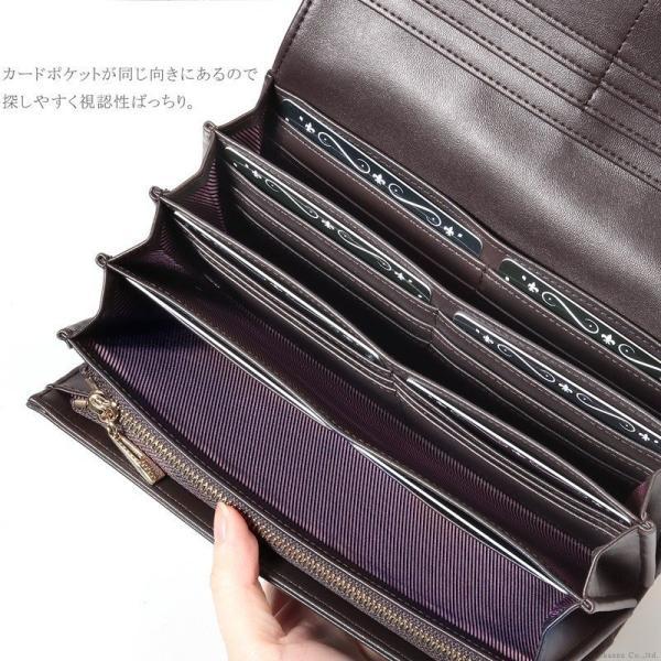 財布 レディース 長財布 二つ折り 大容量 アコーディオン ストライプ 札入れ Clelia CL-10262|shop-kazzu|13