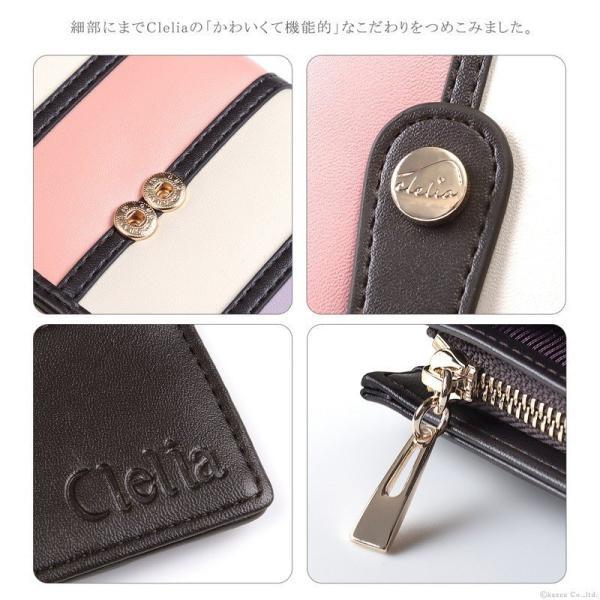 財布 レディース 長財布 二つ折り 大容量 アコーディオン ストライプ 札入れ Clelia CL-10262|shop-kazzu|15