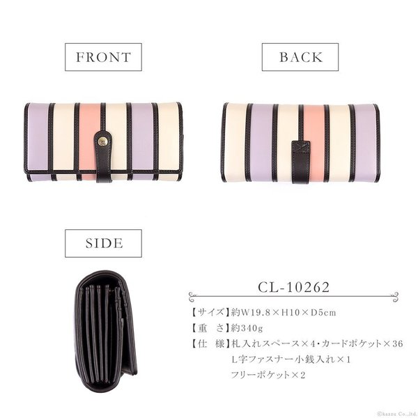 財布 レディース 長財布 二つ折り 大容量 アコーディオン ストライプ 札入れ Clelia CL-10262|shop-kazzu|16