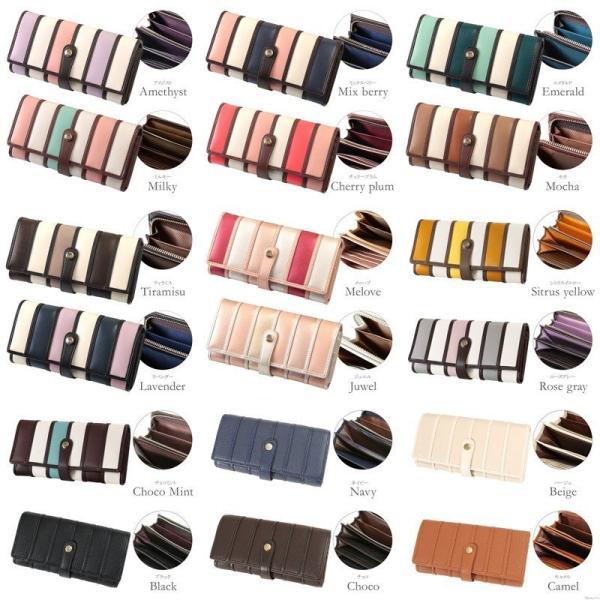 財布 レディース 長財布 二つ折り 大容量 アコーディオン ストライプ 札入れ Clelia CL-10262|shop-kazzu|17