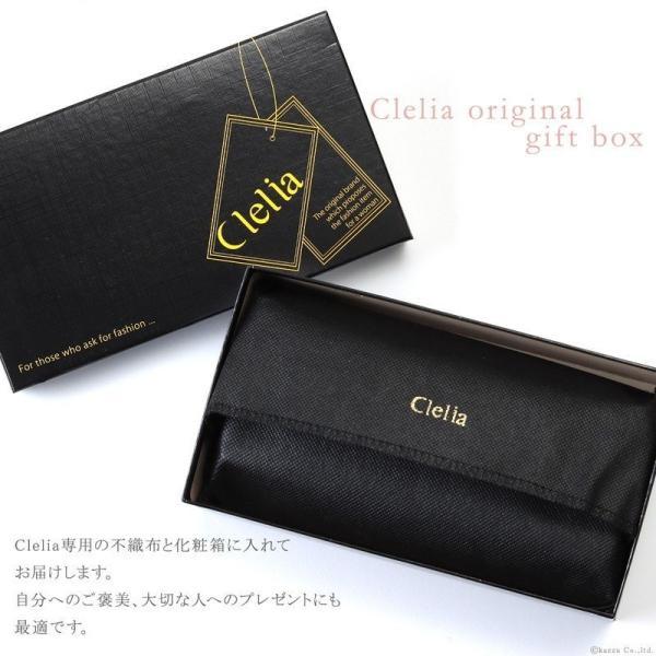 財布 長財布 レディース 大容量 アコーディオン ストライプ クレリア マルチカラー Clelia CL-10262|shop-kazzu|19