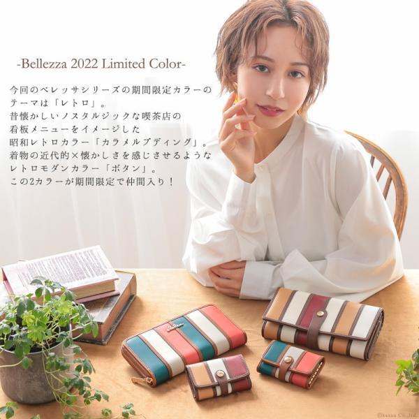 財布 レディース 長財布 二つ折り 大容量 アコーディオン ストライプ 札入れ Clelia CL-10262|shop-kazzu|04