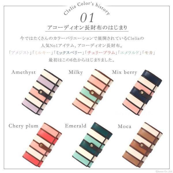 財布 レディース 長財布 二つ折り 大容量 アコーディオン ストライプ 札入れ Clelia CL-10262|shop-kazzu|05