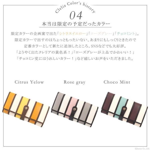 財布 レディース 長財布 二つ折り 大容量 アコーディオン ストライプ 札入れ Clelia CL-10262|shop-kazzu|08
