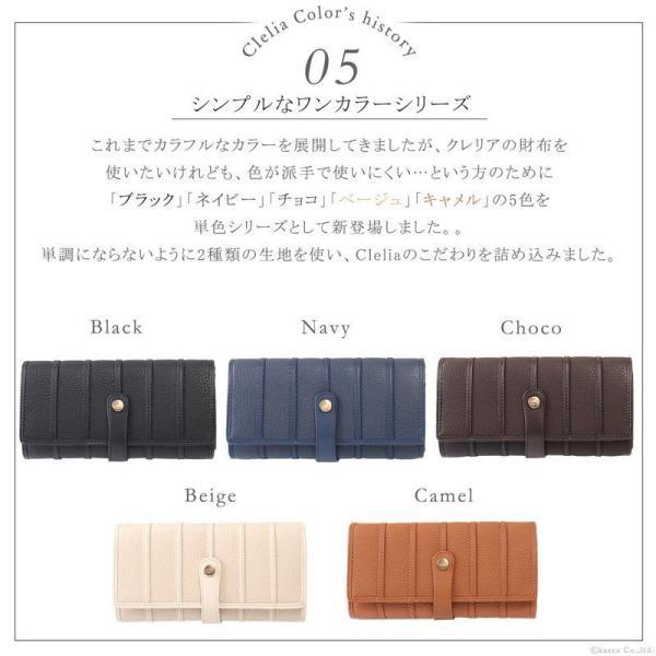財布 レディース 長財布 二つ折り 大容量 アコーディオン ストライプ 札入れ Clelia CL-10262|shop-kazzu|09