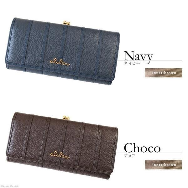 財布 長財布 レディース がま口 大容量 フラップ 札入れ 二層 ストライプ がま口長財布 Clelia CL-10269|shop-kazzu|17