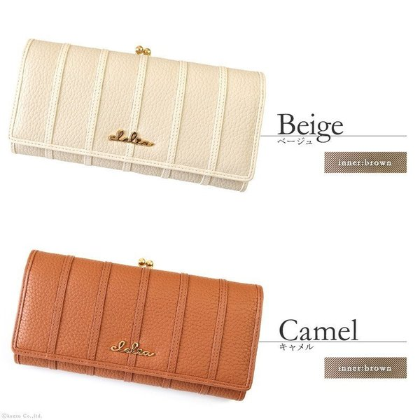 財布 長財布 レディース がま口 大容量 フラップ 札入れ 二層 ストライプ がま口長財布 Clelia CL-10269|shop-kazzu|18