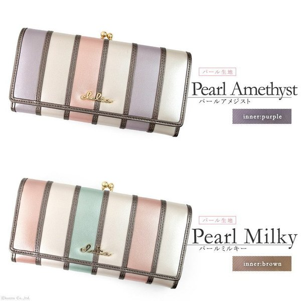 財布 長財布 レディース がま口 大容量 フラップ 札入れ 二層 ストライプ がま口長財布 Clelia CL-10269|shop-kazzu|19