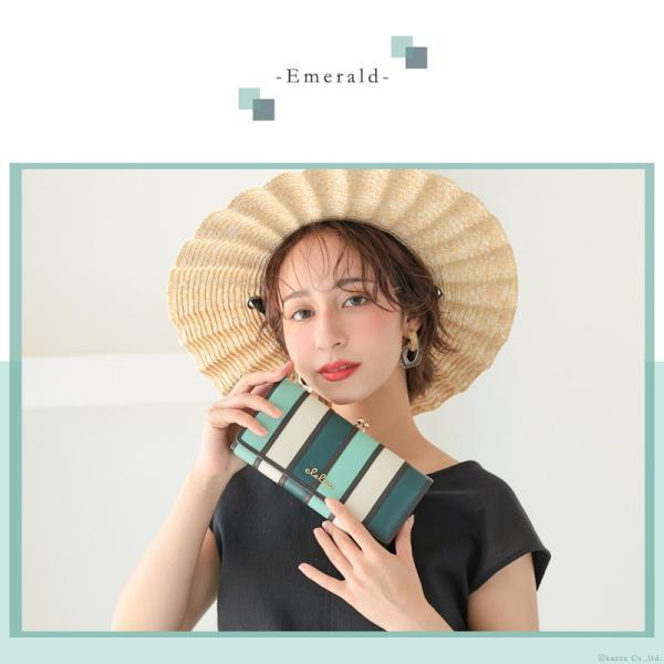 財布 長財布 レディース がま口 大容量 フラップ 札入れ 二層 ストライプ がま口長財布 Clelia CL-10269|shop-kazzu|03