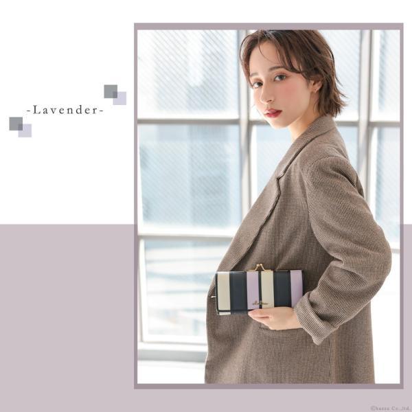 財布 長財布 レディース がま口 大容量 フラップ 札入れ 二層 ストライプ がま口長財布 Clelia CL-10269|shop-kazzu|04