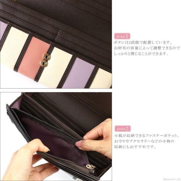 財布 長財布 レディース がま口 大容量 フラップ 札入れ 二層 ストライプ がま口長財布 Clelia CL-10269|shop-kazzu|07