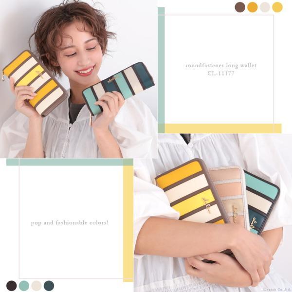 財布 レディース 長財布 ラウンドファスナー 大容量 ブランド ストライプ ロングウォレット Clelia CL-11177 *|shop-kazzu|04