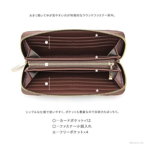 財布 レディース 長財布 ラウンドファスナー 大容量 ブランド ストライプ ロングウォレット Clelia CL-11177 *|shop-kazzu|06