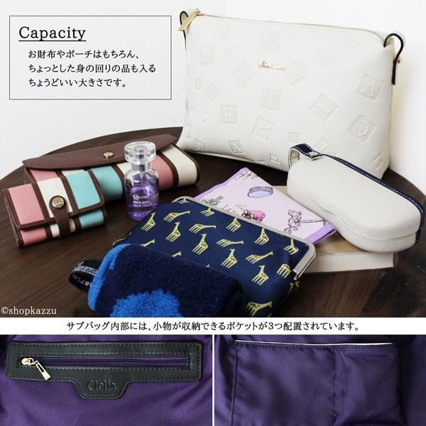 トートバッグ レディース ブランド Clelia デザイン ストライプ バッグインバッグ付き 2wayトート CL-11255|shop-kazzu|05