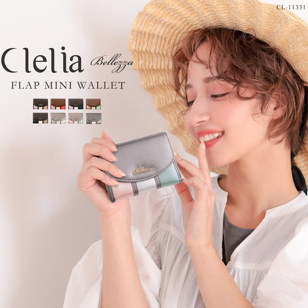 ミニ財布 レディース 三つ折り 小さい財布 極小財布 ストライプ フラップ 財布 コンパクトウォレット Clelia CL-11331|shop-kazzu