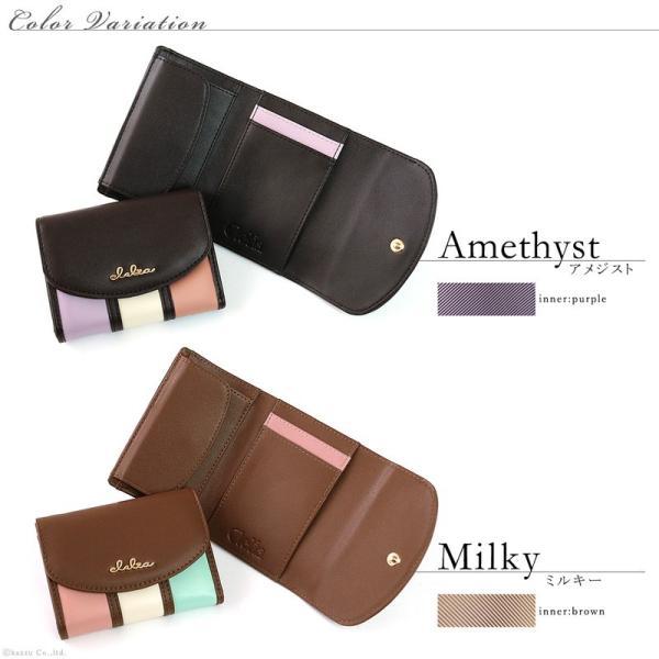 ミニ財布 レディース 三つ折り 小さい財布 極小財布 ストライプ フラップ 財布 コンパクトウォレット Clelia CL-11331|shop-kazzu|11