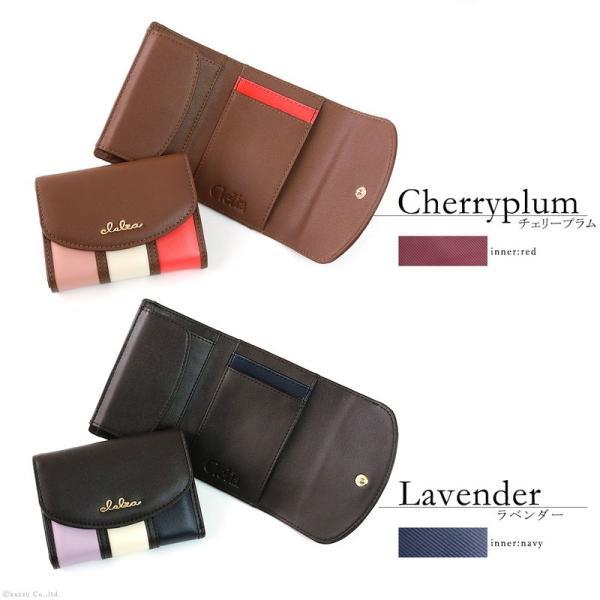 ミニ財布 レディース 三つ折り 小さい財布 極小財布 ストライプ フラップ 財布 コンパクトウォレット Clelia CL-11331|shop-kazzu|12