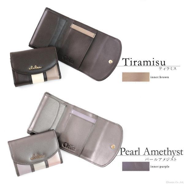 ミニ財布 レディース 三つ折り 小さい財布 極小財布 ストライプ フラップ 財布 コンパクトウォレット Clelia CL-11331|shop-kazzu|13