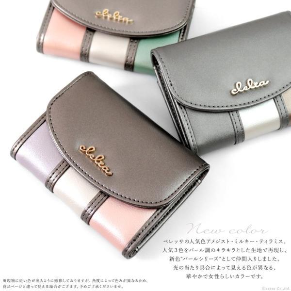 ミニ財布 レディース 三つ折り 小さい財布 極小財布 ストライプ フラップ 財布 コンパクトウォレット Clelia CL-11331|shop-kazzu|15