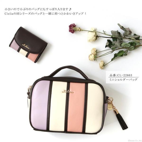 ミニ財布 レディース 三つ折り 小さい財布 極小財布 ストライプ フラップ 財布 コンパクトウォレット Clelia CL-11331|shop-kazzu|16