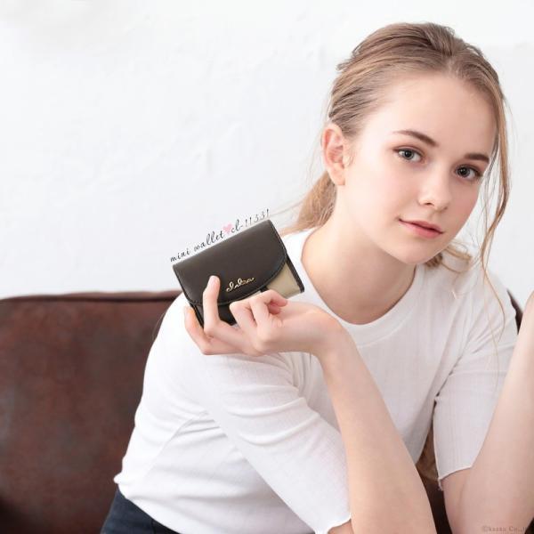 ミニ財布 レディース 三つ折り 小さい財布 極小財布 ストライプ フラップ 財布 コンパクトウォレット Clelia CL-11331|shop-kazzu|03