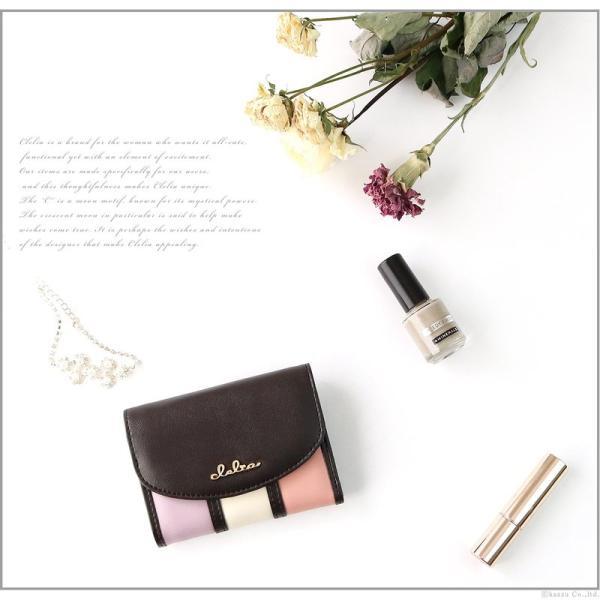 ミニ財布 レディース 三つ折り 小さい財布 極小財布 ストライプ フラップ 財布 コンパクトウォレット Clelia CL-11331|shop-kazzu|04