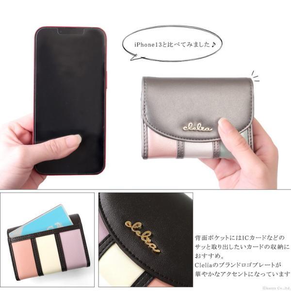 ミニ財布 レディース 三つ折り 小さい財布 極小財布 ストライプ フラップ 財布 コンパクトウォレット Clelia CL-11331|shop-kazzu|07