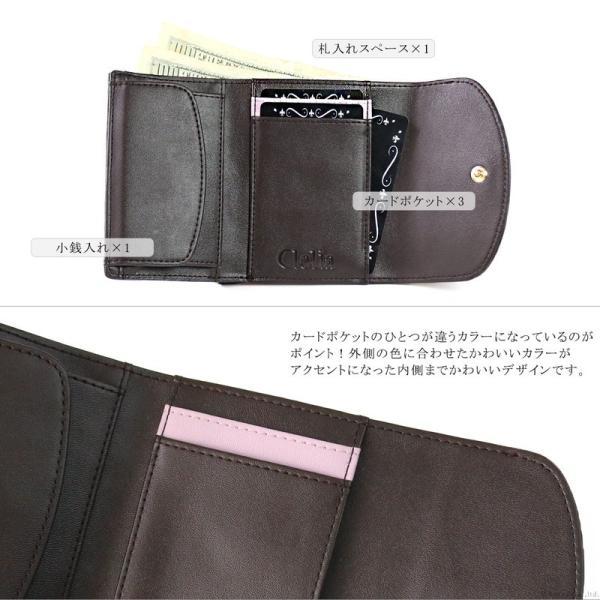 ミニ財布 レディース 三つ折り 小さい財布 極小財布 ストライプ フラップ 財布 コンパクトウォレット Clelia CL-11331|shop-kazzu|08