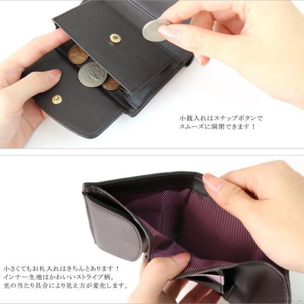 ミニ財布 レディース 三つ折り 小さい財布 極小財布 ストライプ フラップ 財布 コンパクトウォレット Clelia CL-11331|shop-kazzu|09